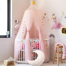 Kid Garland Bed Dome Decoration Tent Mosquito Net Canopy  Yarn Tulle Curtain Baby Room Dream Crown DIY Decor D25