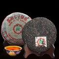 Сделано в 2003 году 357 г Китай Юньнань старейший сырой пуэр чай вниз три высокий чистый огонь детоксикации красоты для потери веса зеленая еда