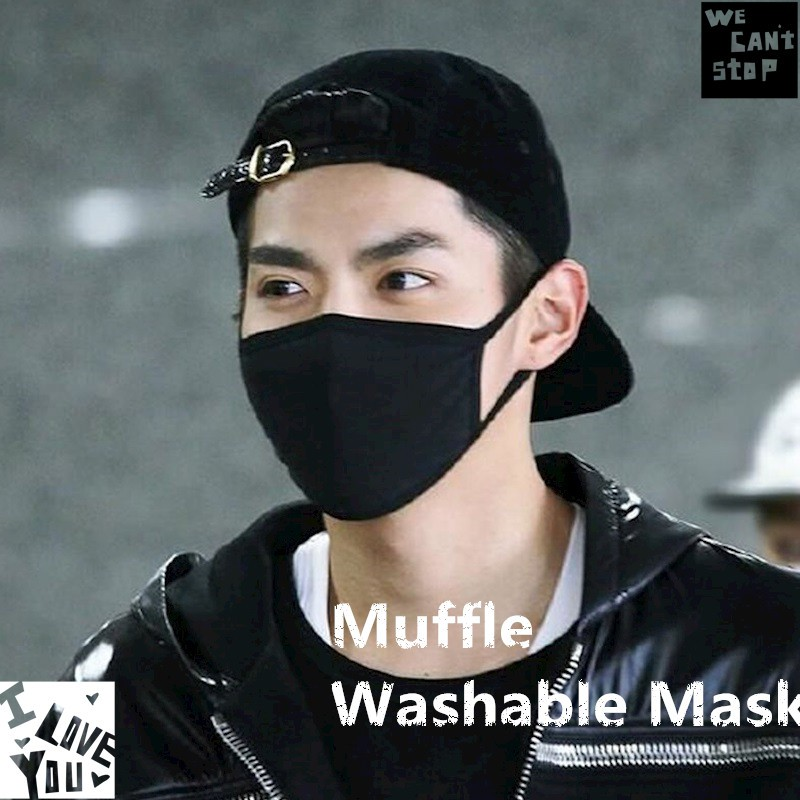 Black Mask Two-layer Single-face Fleece Korean Version With Thick Dust-proof Riding To Keep Warm Men Women Mask