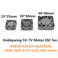Hobbywing 5V-7V 150A DC Motor ESC fan 20/25/40mm for XERUN EZRUN QUICRUN ESC RC Model parts jst plug