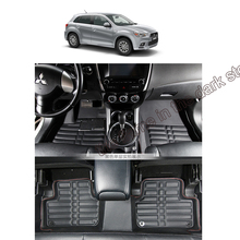 lsrtw2017 leather car floor mat carpet rug for mitsubishi RVR asx outlander sport 2010 2011 2012 2013 2014 2015 2016 2017 накладка заднего бампера mitsubishi mz576692ex для mitsubishi asx 2016