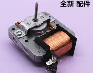 Image 1 - 1 шт. вентилятор для микроволновой печи, охлаждающий вентилятор, совместимый с мотором, телефон 220 240 в, 18 Вт