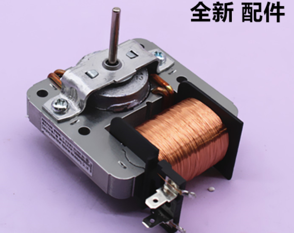 1pcs microwave oven fan cooling fan motor compatible model MDT-10CEF   YZ-E6120-W51D 220-240V 18W