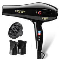 2300W Powerful Professional Salon Hair Dryer Negative ion Switch Household Hairdressing Barber blow dryer drier Air Collecting