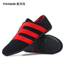 Leisure Loafers Boat Men Casual Shoes Summer Fashion Driving Socks Shoes Men Slip On Flats Cloth Shoes Skateboard Breathable men flats shoes casual summer autumn espadrilles slip on canvas shoes men boat shoes breathable white black walking shoes 6h85