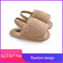 Пляжная обувь для новорожденных детские плюшевые пляжные туфли