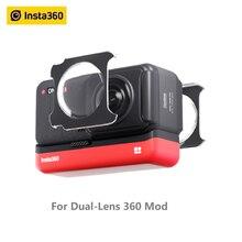 Клейкая защита для объектива Insta360 ONE R для двух объективов 360 мод аксессуары