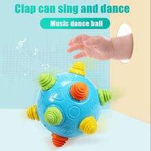 Музыкальный танцевальный мяч для детей 1 3 лет Вибрационный