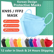 Peixe kn95 máscaras 4 camadas mascarillas fpp2 negras respirador protetor à prova de poeira anti-nevoeiro pm25 adulto colorido máscaras ffpp2 ce