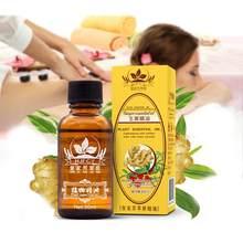 30ml Pro czysty olejek eteryczny roślinny olejek imbirowy masaż ciała termiczny olejek eteryczny z imbiru do terapii Scrape SPA Hot TSLM2
