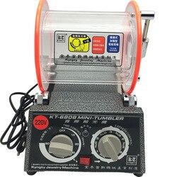 Бесплатная доставка 3 кг вращающийся тумблер станок для полировки ювелирных украшений полировщик роторная отделка
