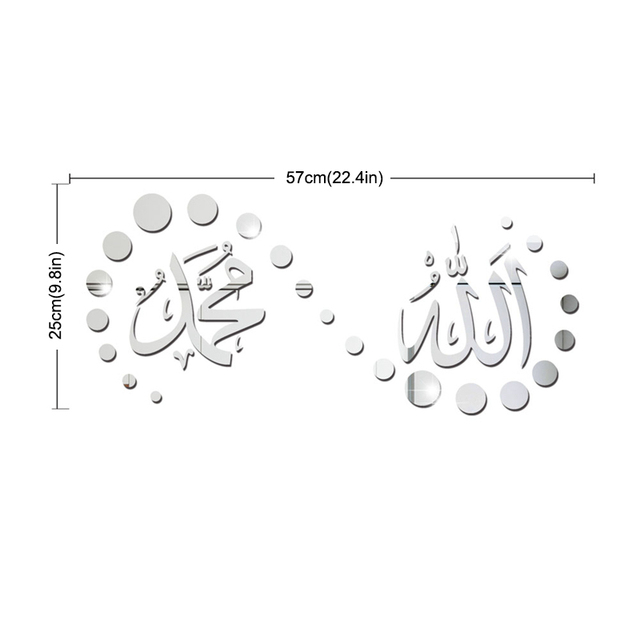 Muslim 3D Acrylic Mirror Wall Stickers Islamic Culture Wall Stickers For Bedroom Living Room Wall Art Decals Mural Home Decor 5