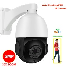 CamHi 5MP kablosuz 30X ZOOM insansı otomatik parça IR PTZ hız IP kamera insansı tanıma dahili MIC hoparlör 128GB SD kart