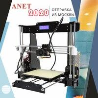 Anet A8 Prusa i3 Reprap 3D เครื่องพิมพ์ชุด/8 GB SD PLA พลาสติกของขวัญ/จัดส่งฟรีจากมอสโก-ใน เครื่องพิมพ์ 3D จาก คอมพิวเตอร์และออฟฟิศ บน