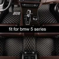 lsrtw2017 car styling fiber leather car interior floor mat for BMW 5 series e60 e61 f10 f11 f07 G30 G31 520 525 530 535 550 540