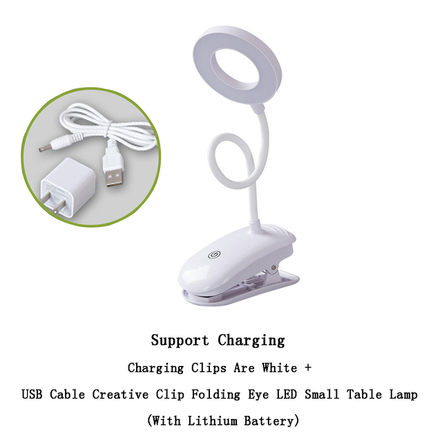 USB Rechargeable A