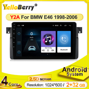 2 Din Android GPS Navigation For BMW E46 M3 Rover 75 Coupe 318/320/325/330/335 Car Radio Multimedia DVD PlayerStereo