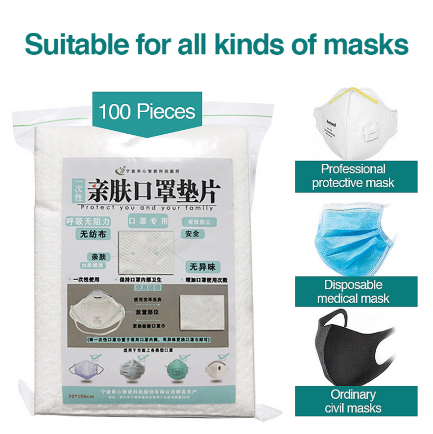New 100pcs Disposable Face Masks Replacement Filtering Pad Breathable Mask Gasket Respiring Mat For All Kinds Of Masks