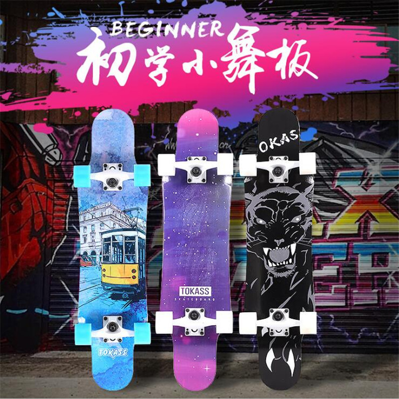 MINI Skate Longboard 80CM For Kids Long Board Dancing Longboard Boys Grils Skateboard Lighting Wheels