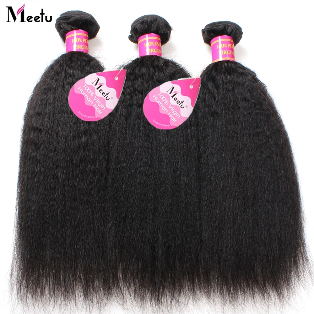 Meetu Human Hair 3 Bundles Yaki Straight Brazilian Hair Weave Bundles Deal Natural Hair Extensions Non Remy Free Shipping