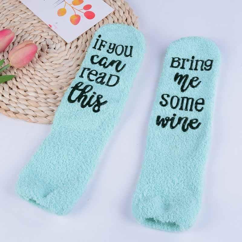Новые женские теплые зимние рождественские носки, 1 пара носков с буквенным принтом, мягкие флисовые повседневные короткие носки для девочек, унисекс, подарки