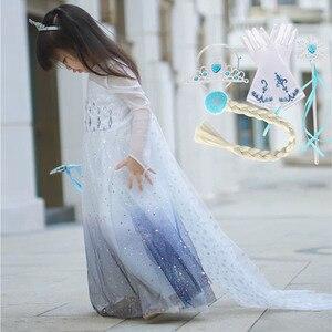 Сетчатое белое платье Эльзы для девочек; Длина до пола; Платья принцессы с длинными рукавами; Костюм Снежной Королевы Эльзы 2; Детская праздн...
