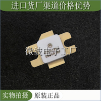 MRF21045 SMD RF tube High Frequency tube Power amplification module