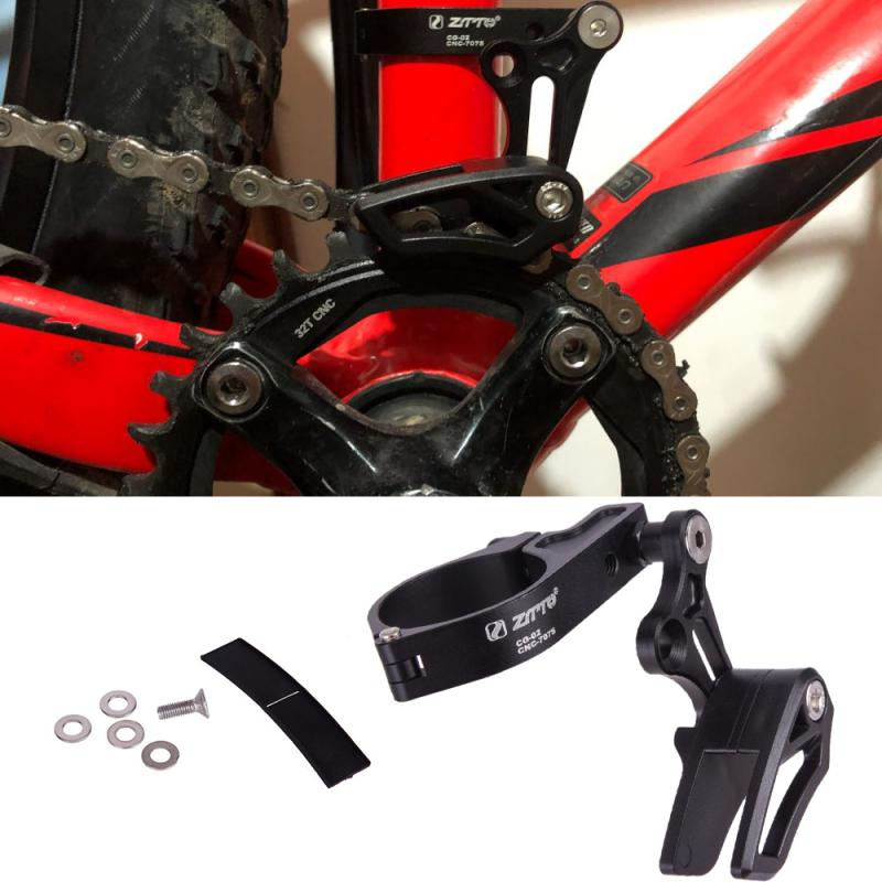 Bike Chain Guide Bicycle Road Bike Single Chain Holder Clamp with Screw