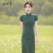 Cheongsam Female Young Girl Republic Of China Style Dress Retro Cheongsam Skirt Chinese Dress Qipao Wedding