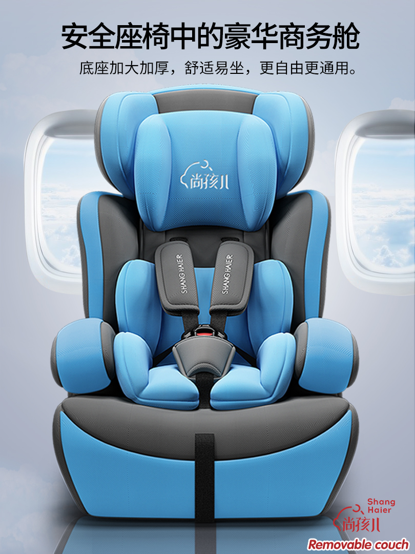 Child safety seat car with baby car 9-12 years old simple portable child-4 increase pad isofix