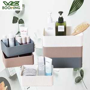 WBBOOMING Plastic Home Office Bathroom Storage Box Grid Desktop Sundries Storage Box Makeup Organizer Cosmetic Closet Bin Case
