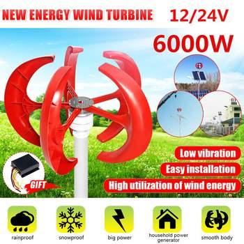 6000W 5 bıçaklı dikey eksenli fener rüzgar türbinleri jeneratör 12V 24V Motor kiti elektromanyetik ev sokak lambası kullanımı