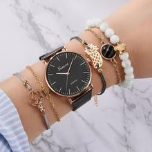 6pcs Set Women's Watches Simple Fashion Women Wrist Watch Luxury Ladies Watch Women Bracelet Reloj Mujer Clock Relogio Feminino women s watches fashion women wrist watch luxury ladies watch women bracelet reloj mujer clock relogio feminino