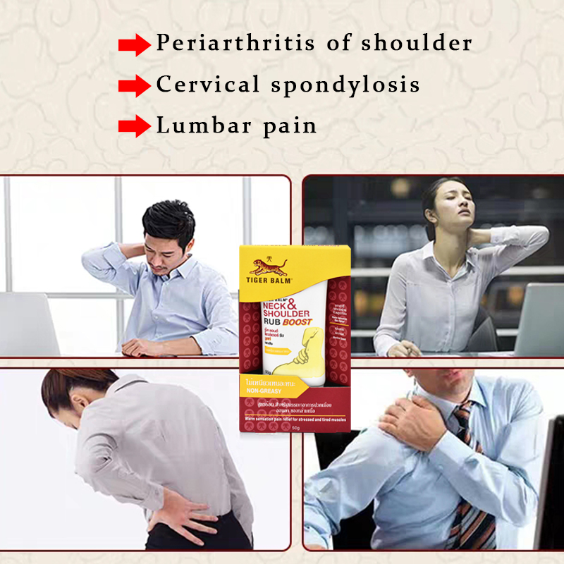 Tiger Balm Neck Shoulder Rub Boost Non-Greasy Cream for Neck Pain Relief Easing Shoulder Ache Relief Tired Aching waist pain 1