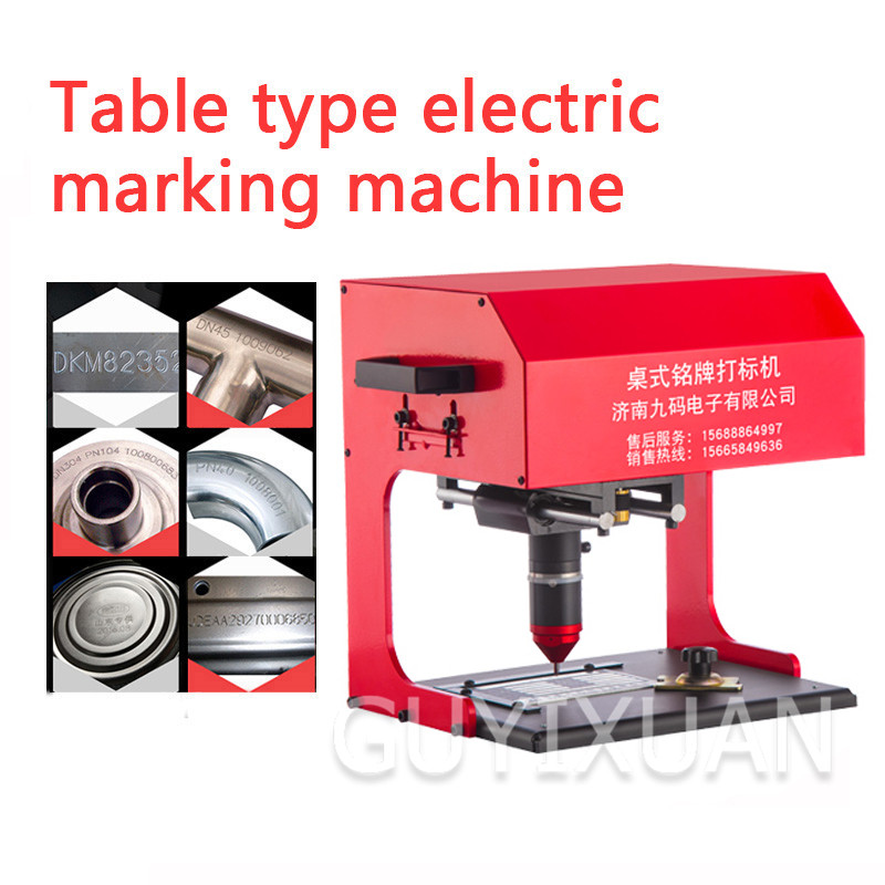 170 * 110mm Pneumatic / Electric Marking Machine Desktop Car Nameplate Marking Machine Engraving Machine For Metal Parts
