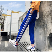 цены Woman Elastic Waist Thin Section Drawstring Pants Ankle-length Athleisure Striped Side Sports Sweatpants