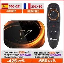 VONTAR X3 4 기가 바이트 128 기가 바이트 8K TV 박스 안드로이드 9 스마트 안드로이드 TVBOX 9.0 Amlogic S905X3 와이파이 1080P BT 4K 셋톱 박스 4 기가 바이트 64 기가 바이트 32 기가 바이트