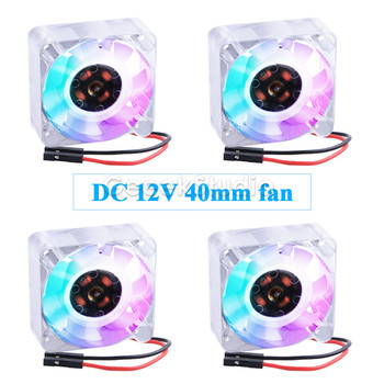 2 / 4 PCS DC 12V 4010 Brushless Blue / RGB light Cooling Fan For Router Heat Dissipation And 3D Printer