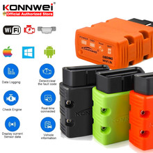 KONNWEI KW902 Super Mini ELM327 skaner samochodowy narzędzia v1.5 WIFI czytnik kodów OBD2 samochodów Auto narzędzia diagnostyczne dla androida/IOS/PC