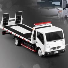 Modèle de voiture en alliage de haute simulation 1:32, remorque de sauvetage, camion de transport, lumières simulées, livraison gratuite