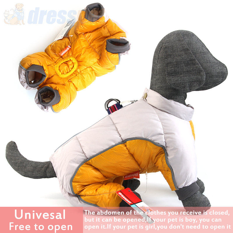 2019 Winter Dog Clothes Super Warm Jacket 1
