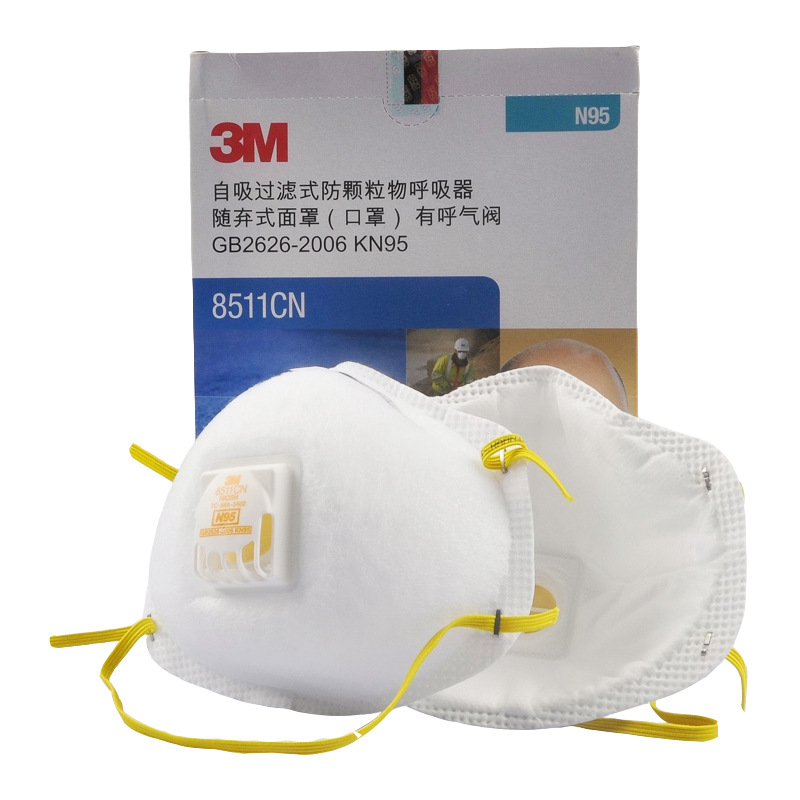 3m 8511 n95 industrial respirator with valve