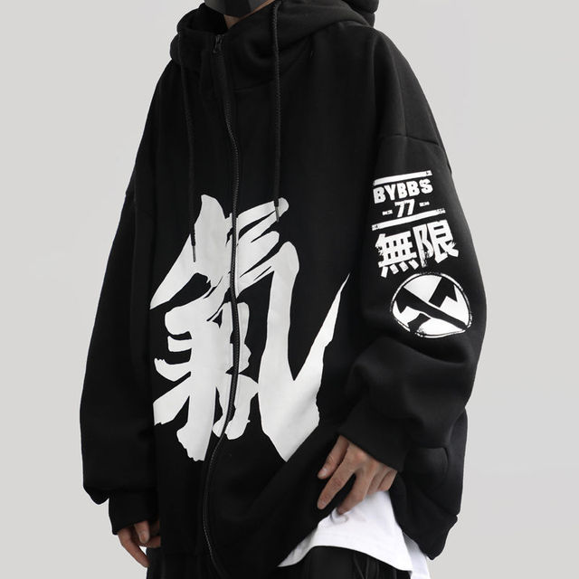 Trend Velvet Hooded Chinese Characters Plush Winter Loose Couple Zipper Hip Hop Harajuku Streetwear Cotton Hoodie  Oversized 3
