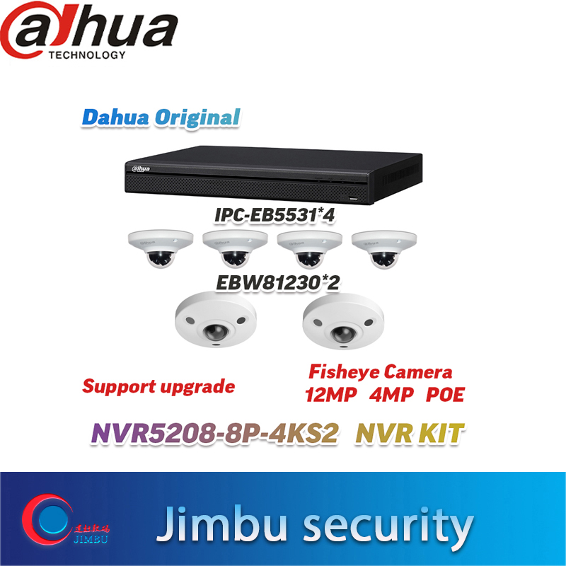 <font><b>Dahua</b></font> NVR 8CH kit 4K video recorder NVR5208-8P-4KS2 & <font><b>dahua</b></font> <font><b>12MP</b></font> <font><b>IP</b></font> Fisheye <font><b>camera</b></font> 2PCS EBW81230 & 5MP network IPC-EB5531 4PCS image