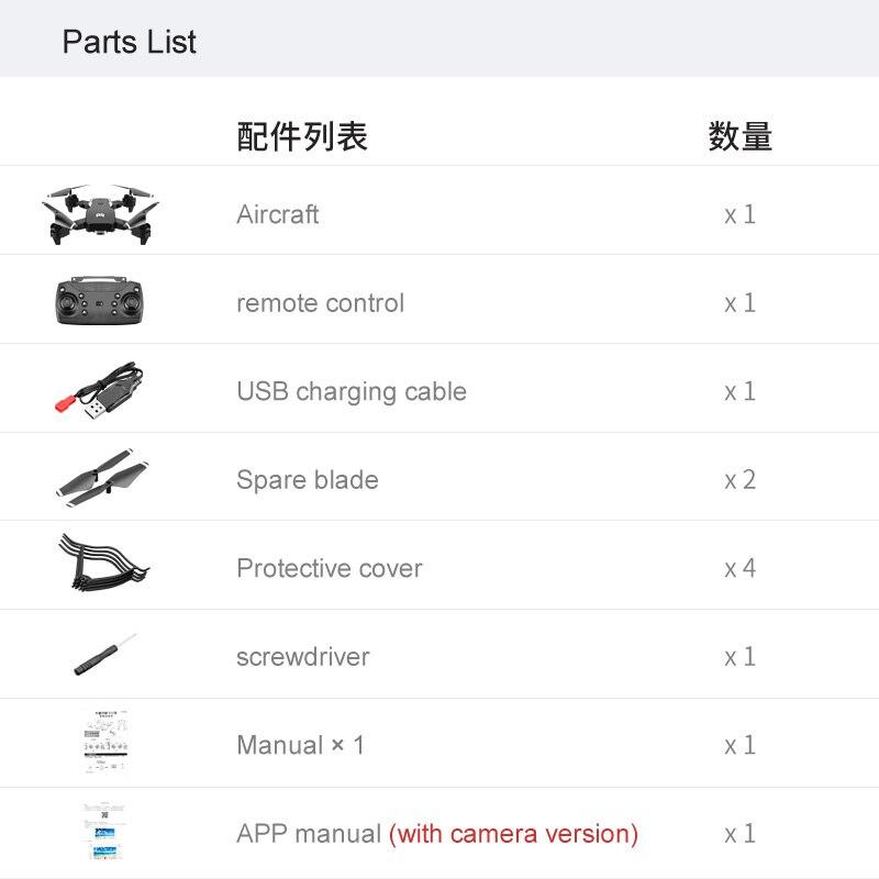 mini drone parts list