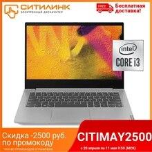 Ноутбук LENOVO IdeaPad S340-14IIL 14