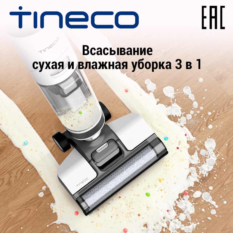 Tineco ifloor3 wireless washing vacuum cleaner for dry and wet cleaning 3 in 1 easy одностадийная cleaning with LED dislay Vacuum Cleaners  - AliExpress