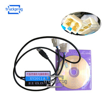 for hitachi Dr ZX Excavator Diagnostic Tool USB Cable ex.zx -3 Heavy Duty Equipment Diagnostic Scanner Connect Cable excavator parts ex throttle control cable for hitachi direct manufacturer single cable