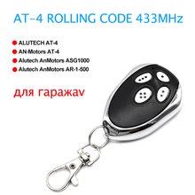 AT 4 rolling code remote control for garage gate door at 4 channel control gate command replacement 433.92MHz