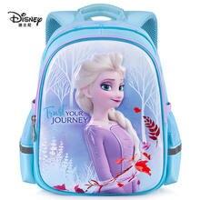 Рюкзак для девочек disney «Холодное сердце» детская школьная